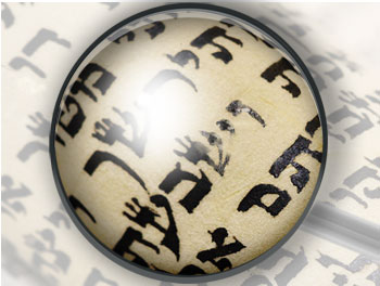 """Let's Talk About the """"J"""" in """"OJCS"""": The Jewish Studies Town Hall"""