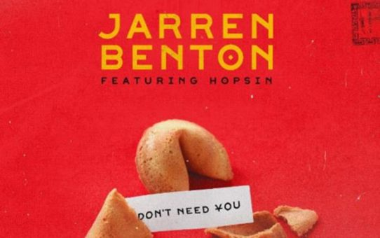 Jarren Benton - Don't Need You ft. Hopsin