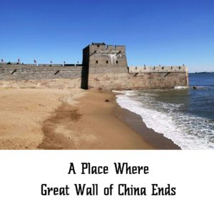 End Of Great Wall Of China