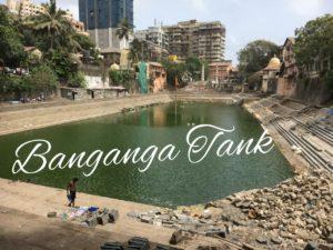 banganga tank