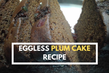 Simple Plum Cake Recipe