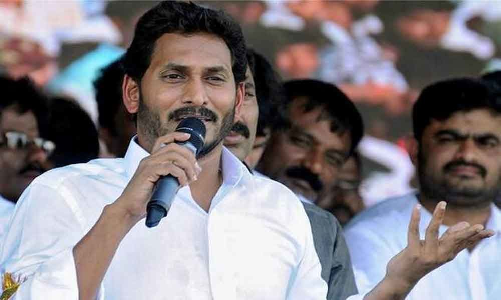 YS Jagan meeting with IAS, IPS officers - Netive