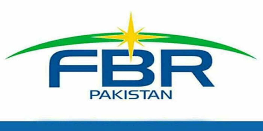 fbr will access your bank account details