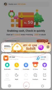uc browser refer