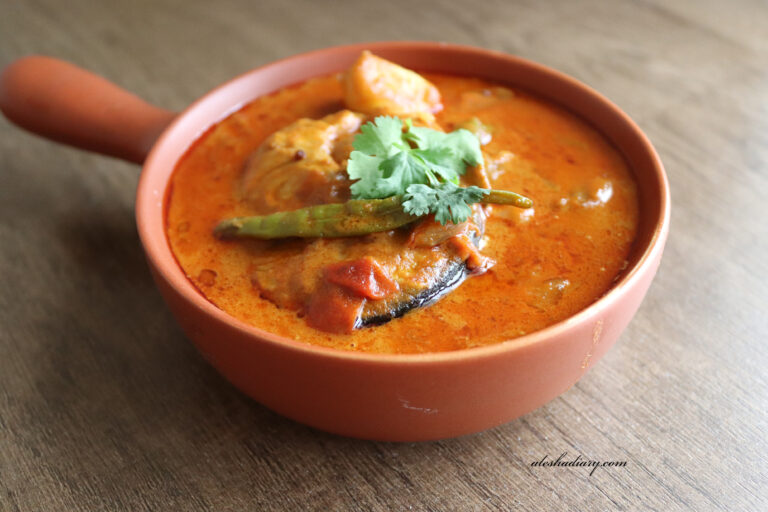 Meen Kuzhambu – Spicy tangy fish curry