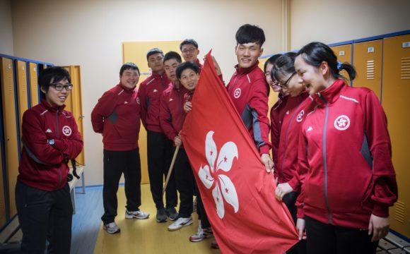 Virtus: World Intellectual Impairment Sport Regional Organisations