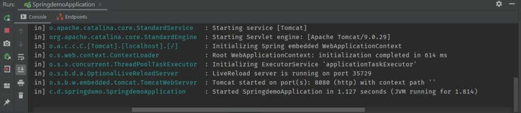 Spring boot log console