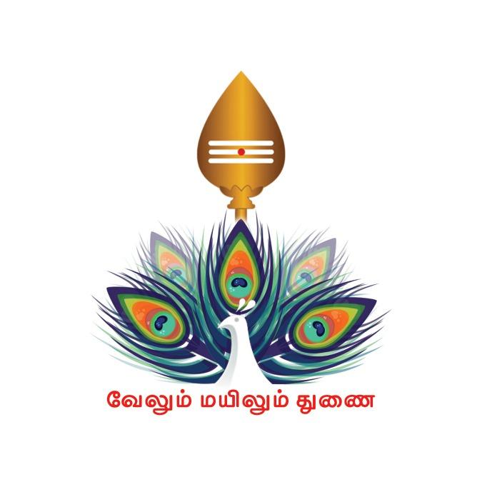 சிங்கப்பூர் ஸ்ரீ தெண்டாயுதபாணி  வழிபாட்டு மலர் - 2020