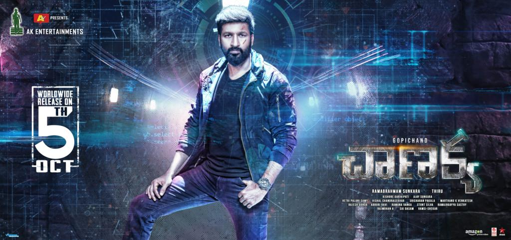 Gopichand's 'Chanakya' Release Date Confirmed on October 5th