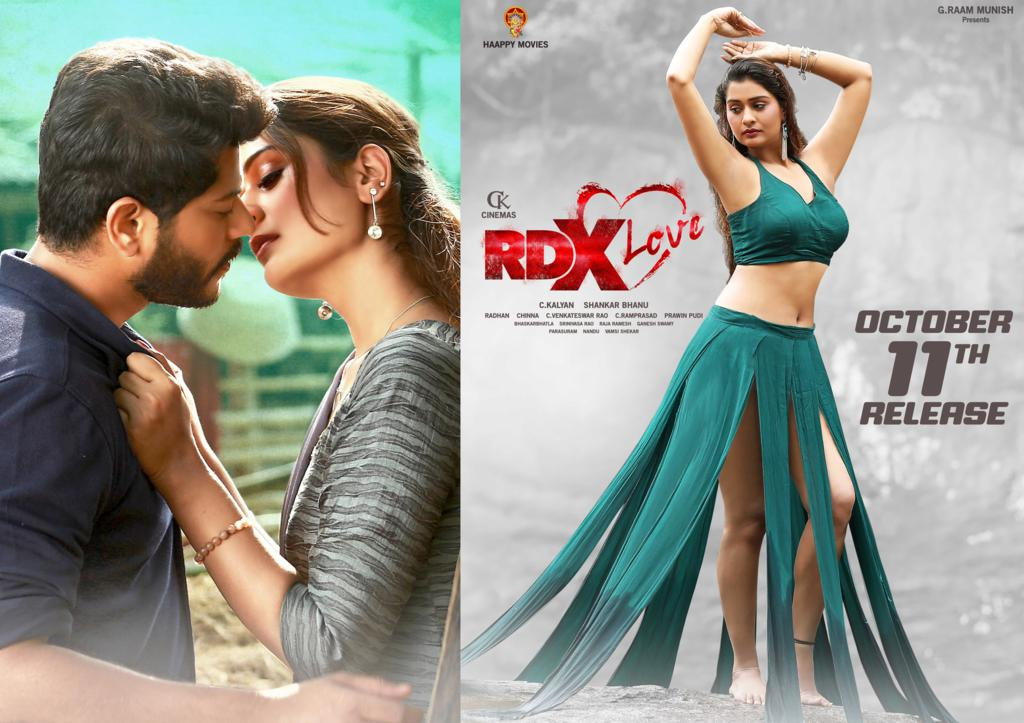 Paayal Rajput's 'RDX Love' Release Date Confirmed on October 11th