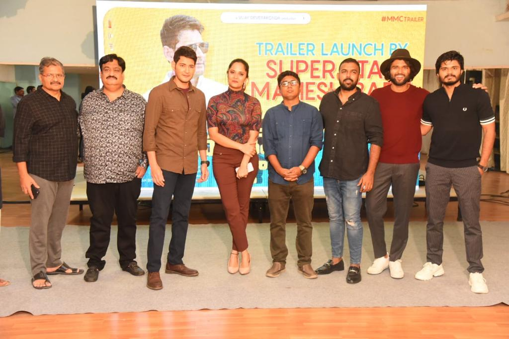 Meeku Matrame Cheputha Movie Trailer Launch