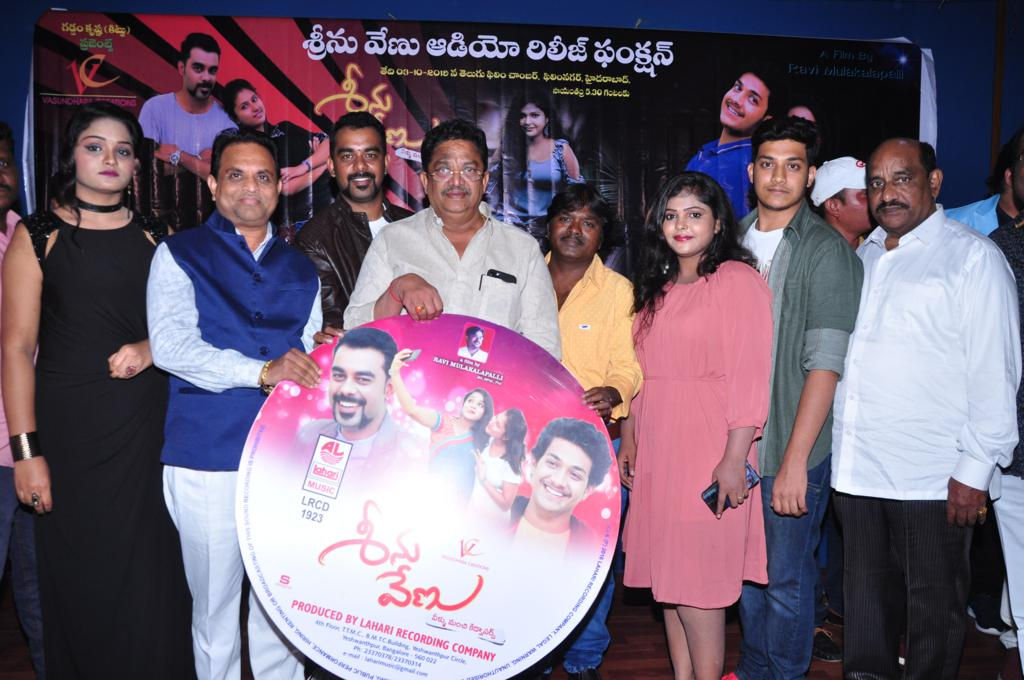 Seenu Venu Movie Audio Launch