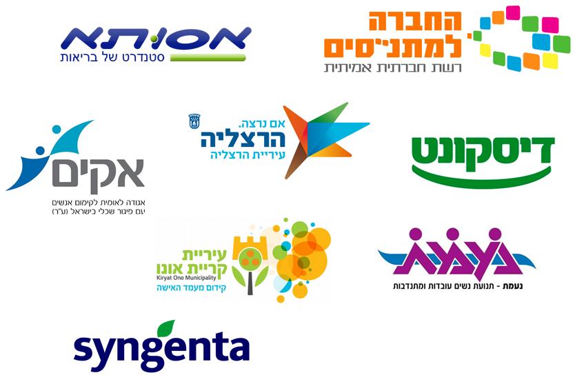 לוגואים ארגונים סדנאות
