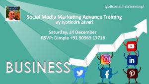 Social Media Meetup 14 Dec