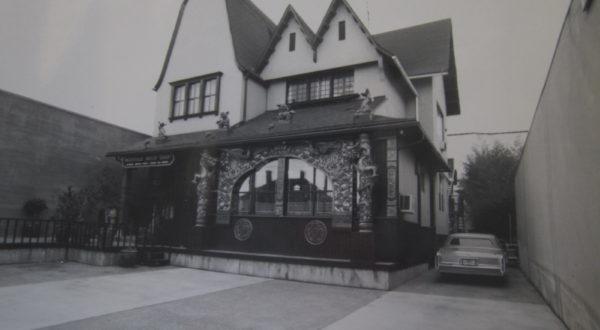 Sigmund Sichel House