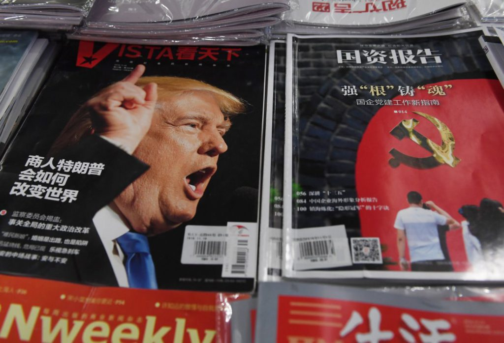 Donald Trump y China- GREG BAKER/AFP/Getty Images