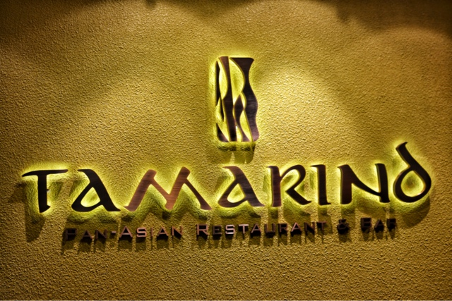 TAMARIND PAN-ASIAN RESTAURANT AND BAR Wan Chai Hong Kong