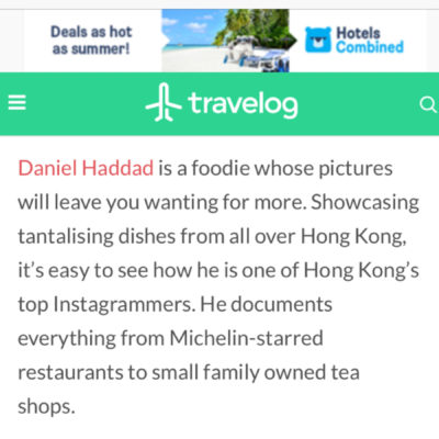 travelog feature