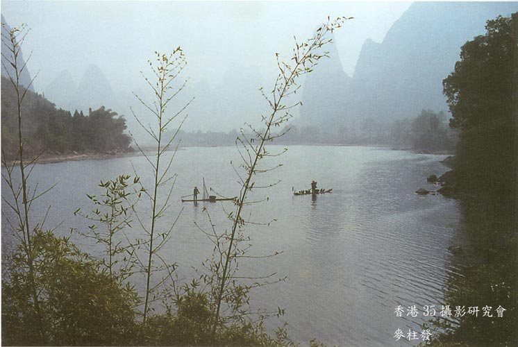 mcf_guilin_01_8881485132_o