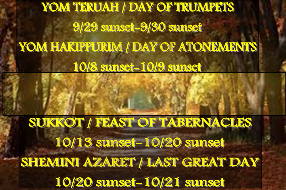 2019 Fall Holy Days