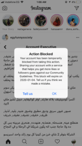 Your account has been temporarily blocked from taking this action. Sharing your account with a service that helps you get more likes or followers goes against our Community Guidelines.
