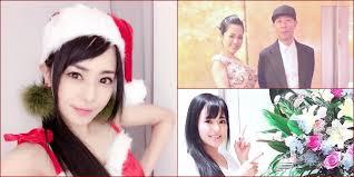 Yuk Intip Kebahagiaan Sora Aoi Yang Sudah Menikah