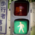 Thumbnail image for Walk Don't Walk