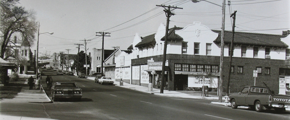 Harper's in the 1970's. Courtesy of the Maplewood Public Library.
