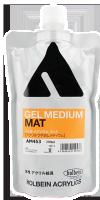 AM453_GM_Matte_web