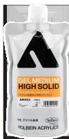 AM454_GM_HighSolid_web