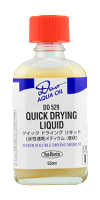 DO52_QuickDrying_web