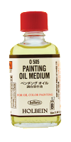 O505_PaintingOil_web