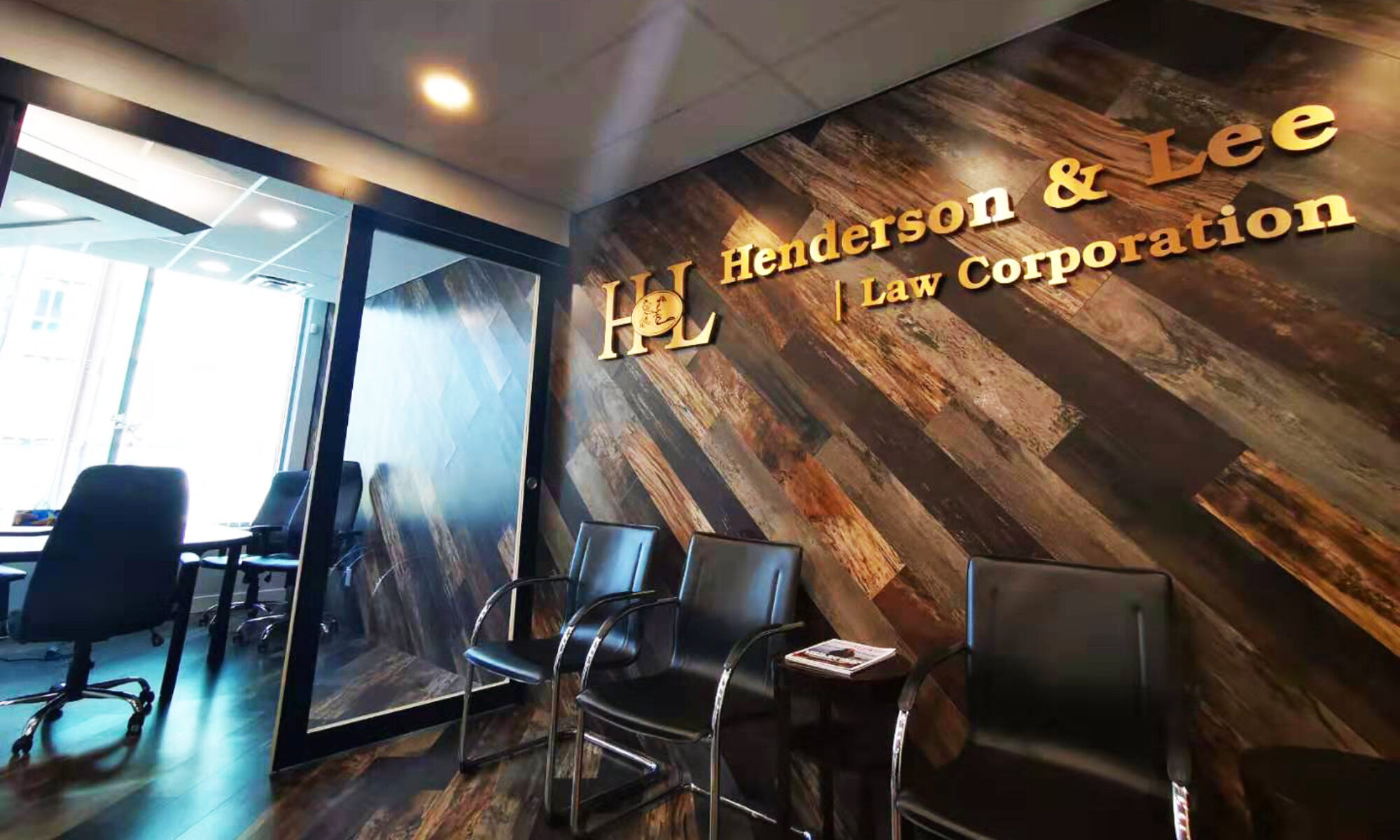 Henderson & Lee Law Corporation