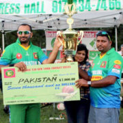 Trouping of National Cricket Colors