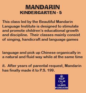 Enrichment-Mandarin-80