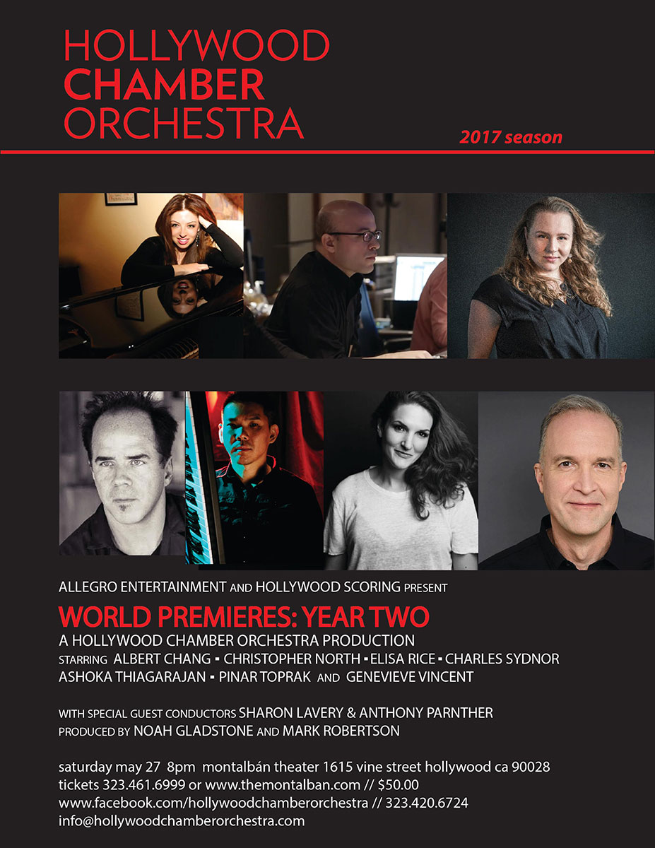 World Premieres: Year Two