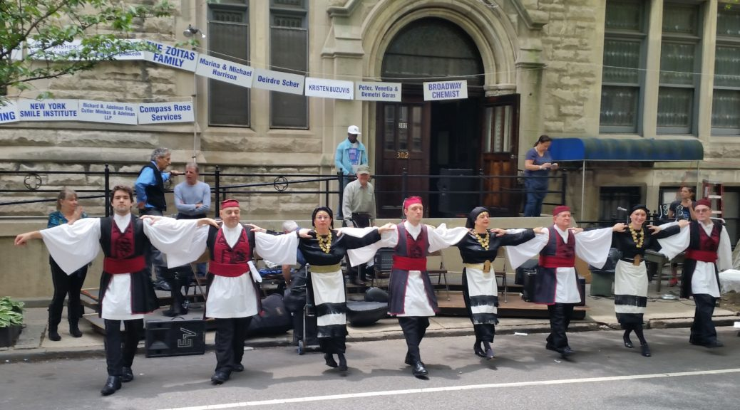 Greek Orthodox Church Festival 8
