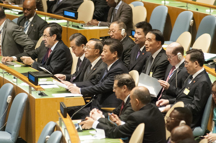 Chinese delegation seated at the UN during President Xi Jinping address before the United Nations.