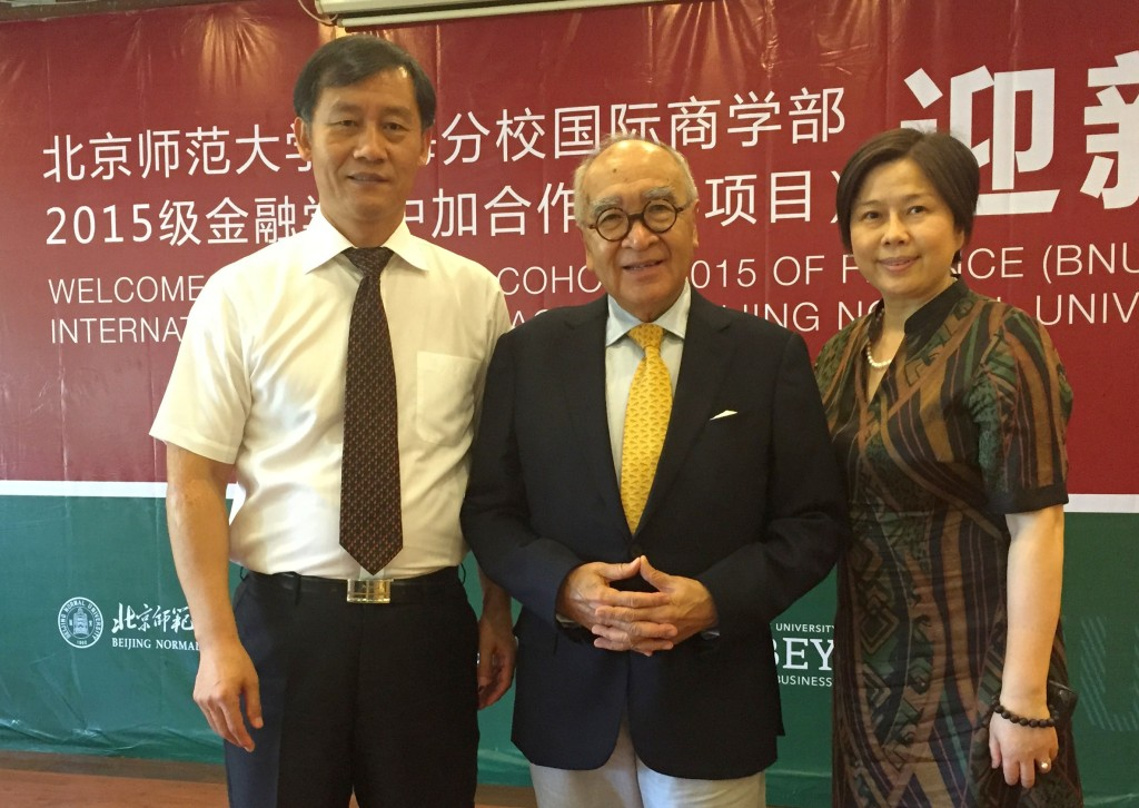 Dr. Wong with President Tu and Vice President Fu of BNUZ