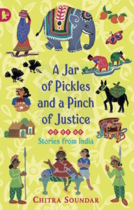 ajarofpickles_frontcover_small_1