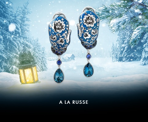 A LA RUSSE Mousson Atelier is pleased to present the new winter collection on the eve of Christmas & New Year! Snowy winter, beloved home, warm family evenings - this all creates the mood of new collection. Very origin Russian ornaments embodied in our jewelry collection A La Russe.