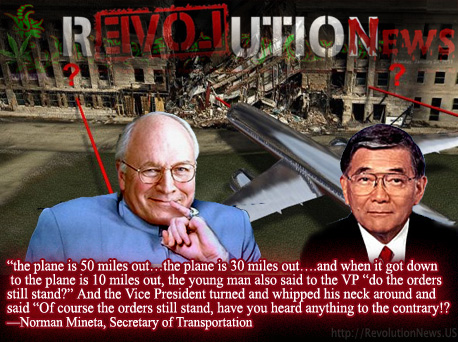 CHENEY_911_pentagon_stand-down_order_quote