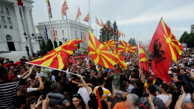 Macedonia1-2z53dkh4g5cnsdtpd8iway