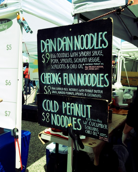 smorgasburg - sign for noodle lane