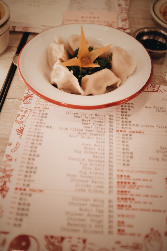 complimentary dumplings at mala project. plus the restaurant is byob