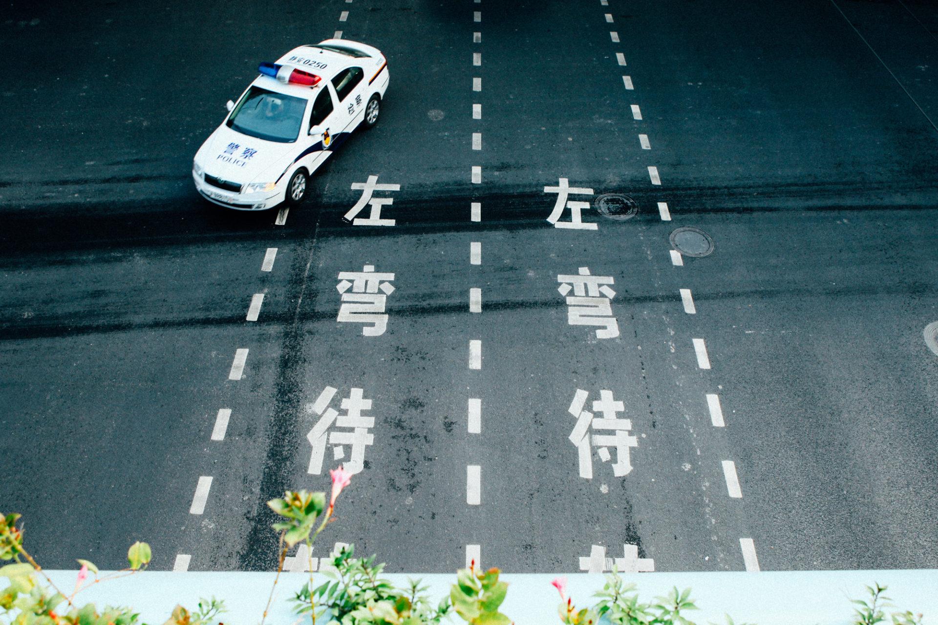 011209_china34