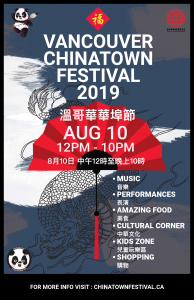 CHINTOWN_FEST_full2