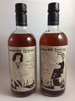 Karuizawa  Cocktail Series - 1999/2000