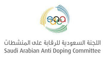 Saudi Arabian Anti Doping Committee