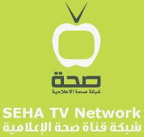 SEHA TV Network